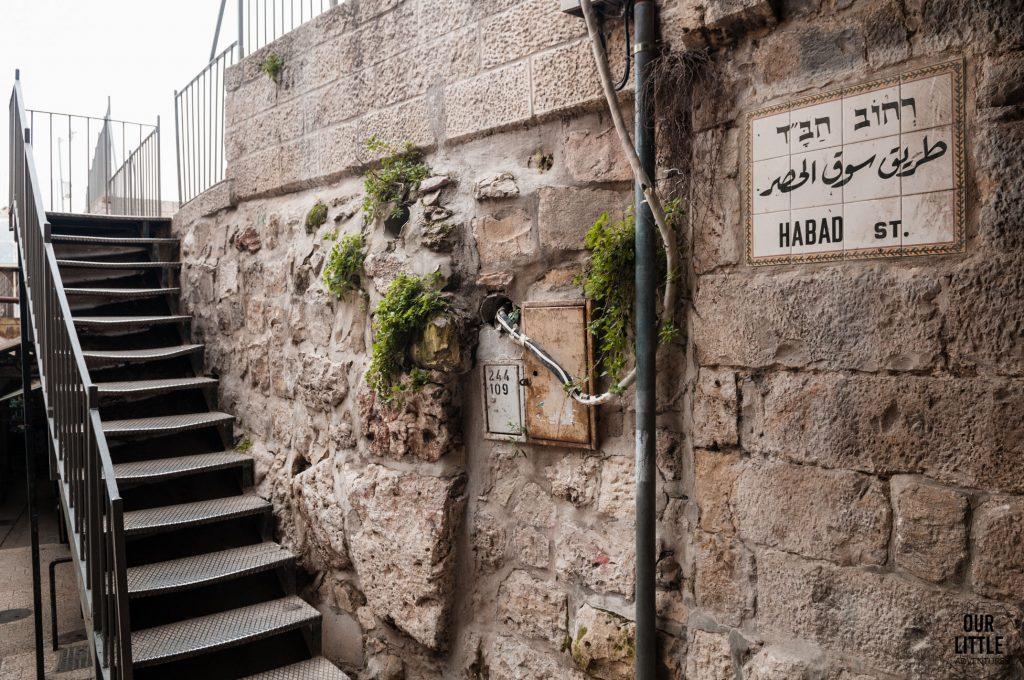 Wejście na dachy w Jerozolimie